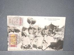HAUTE VOLTA - Carte Postale - Femmes Cérères - L 15929 - Burkina Faso