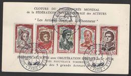 FRANCE 1961  Premier Jour Timbres N°1301/1305__OBL VOIR SCAN - Oblitérés