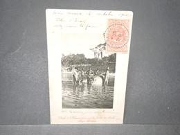ETHIOPIE - Carte Postale - Chasse à L' Hippopotame Sur Les Bords De L 'Ouébi - L 15940 - Ethiopie