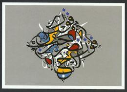 Majid Alyousef, Jumeirah, Dubai, UAE - United Arab Emirates