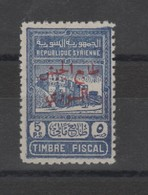 Syrie - Timb. De Armée _  Fiscaux Surtaxe Obligatoire Pour L'armée N°312  (1945 ) - Syrie