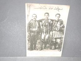 SERBIE - Carte Postale - Photo - Le Chef De Bande Et Ses Deux Frères - L 15945 - Serbie