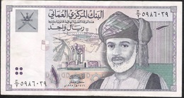 OMAN P34 1 RIAL 1995  #G/7 Signature 2         VF 2 P.h. - Oman