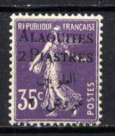 ALAOUITES - 7** - TYPE SEMEUSE - Alaouites (1923-1930)