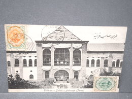 IRAN - Carte Postale - Téhéran - Sahèd , Ghèranyè - L 15949 - Iran