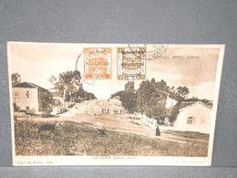 ISRAËL - Carte Postale - Gedera - Judea- L 15953 - Israel