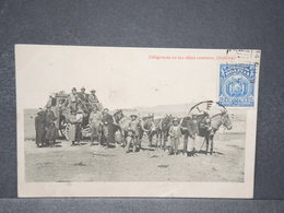BOLIVIE - Carte Postale - Diligencia En Las Altas Cumbres - L 15967 - Bolivia