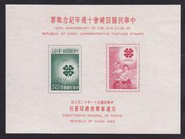 FORMOSE BLOC N°   13 (*) MNH Neuf Sans Gomme, TB (CLR264) Anniversaire Du 4H Club - 1945-... République De Chine