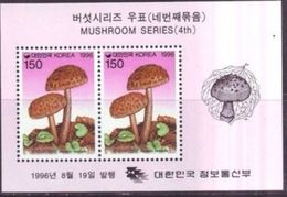 Korea 1996 M/S Plants Mushrooms Amanita Inaurata Fungi Plant Mushroom Nature CHAMPIGNONS Flora Stamps MNH (3) - Korea, South
