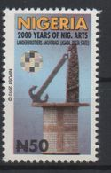 Nigeria 2010 Mi. 848 WITH Circular Circulaire Rund Hologramm Hologramme Hologram Definitive 2000 Years Of Nigerian Arts - Hologrammes