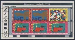 Nederland Netherlands Pays Bas 1995 B 45 (= Mi 1558 /0) ** Children's Computer Drawings / Kinderzeichnungen Auf Computer - Computers