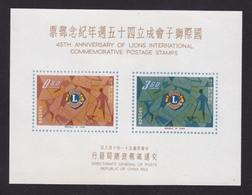 FORMOSE BLOC N°   12 (*) MNH Neuf Sans Gomme, TB (CLR265) Lion's Club International - 1945-... République De Chine