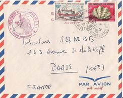 MARCOPHILIE COTE FRANCAISE DES SOMALIS DE 1965 TP NO 312 ET 320 YT - Côte Française Des Somalis (1894-1967)