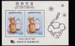 Sourth Korea 1995 Happy New Year Greeting Seasonal Celebrations Mouse Rat Rats Chinese Zodiac Animal Art Snowman Stamps - Korea, South