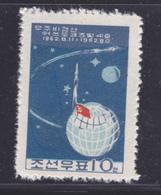 COREE DU NORD N°  424 ** MNH Neuf Sans Charnière, TB (D6319) Cosmos, Vol Cosmique Groupé, Vostok 3, Vostok 4 - Corée Du Nord