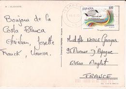 (AHE1) España, Organización Mundial Del Turismo, Flamenco - Spagna