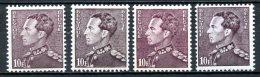 BE   848A - 858AP3    XX   ---   Les Trois Nuances Et Le Papier - 1936-51 Poortman