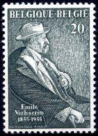BE   967    XX   ---   Emile Verhaeren - Neufs