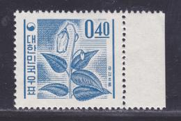 COREE DU SUD N°  276 ** MNH Neuf Sans Charnière, TB (D6325) Fleurs, Hanabusaya D'Asie - Korea, South