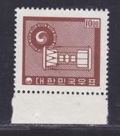 COREE DU SUD N°  283 ** MNH Neuf Sans Charnière, TB (D6327) Antique Sablier Et Emblême Coréen - Corée Du Sud