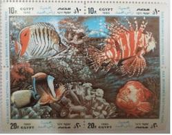 Ras Mohamed National Park 1990 [MNH] EGYPT (Egypte) (Egitto) (Ägypten) (Egipto) (Egypten) - Neufs