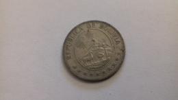 PIECE DE 1 PESO BOLIVIE 1968 - Bolivie