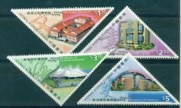 HONG KONG CHINA 0936/39 Musées & Bibliothèque - 1997-... Région Administrative Chinoise