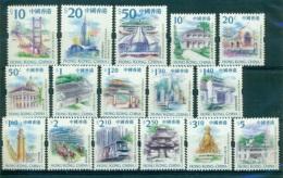 HONG KONG CHINA 0908/23 Edifices Et Sites - Série Courante - Monuments