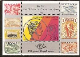 Grèce Griekenland Greece 1990  Yvertn° Bloc 8 *** MNH Cote 16,00 Euro Journée Du Timbre - Blocs-feuillets