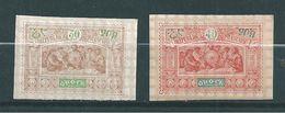 Colonies   Timbres D'Obock  De 1894  N°55 Et 56  Neufs * - Obock (1892-1899)