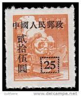 China (People's Republic) Scott # 104, $25 On Orange (1950) , Mint Never Hinged - 1949 - ... People's Republic
