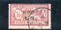 CHINE 1907 O - Chine (1894-1922)