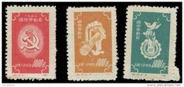 China (People's Republic) Scott # 138-140, Set Of 3 (1952) Labor Day, Mint - 1949 - ... People's Republic