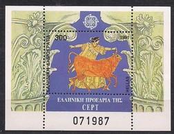Grèce Griekenland Greece 1991 Yvertn° Bloc 9 *** MNH  Cote 14 Euro - Blocs-feuillets