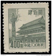China (People's Republic) Scott # 210, $400 Gray Green (1954) Gate Of Heavenly Peace, Mint - 1949 - ... People's Republic