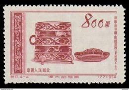 China (People's Republic) Scott # 228, $800 Dark Carmine (1954) Lacquered Box Ad Wine Cup, Mint - 1949 - ... People's Republic
