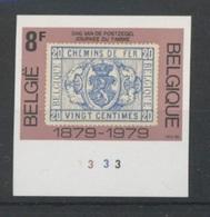 1979  Avec N° De Planche   Jour Du Timbre - Belgium
