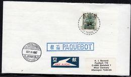 "M/V""Spring Condor"", 1987 PAQUEBOT Wutsi Taiwan, Look Scan, RARE !! 26.3-19 - Schiffe"