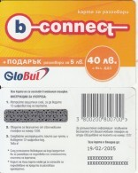 BULGARIA - B-connect By Globul Prepaid Card 40 Leva, Exp.date 19/02/05, Sample - Bulgaria