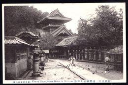 JAPAN - JAPON -  ** Shizuoka Sengen Shrine ** RARE !! - Japon