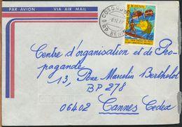 °°° POSTAL HISTORY - BENIN 1979 °°° - Benin – Dahomey (1960-...)