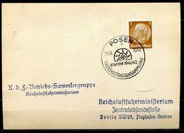"""German Empires1941 Drucksachen Stempelbeleg Mi.Nr.513 Mit SST Und SST""""POSEN-KWHW-1.Reichsstrassensammlung """"1 Beleg - Deutschland"""