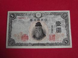 Japon - Japan 1 Yen 1943 Pick 49 - Ttb ! (CLVG140) - Japón