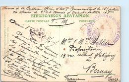 Militaire - Détachement De G.O.A. Du Corps De Débarquement D'Orient - Le Commandant - Flotte Anglo-Française - Marcofilia (sobres)