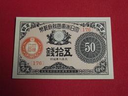 Japon - Japan 50 Sen 1917 - 1922 Pick 48 - Neuf ! (CLVG141) - Japan