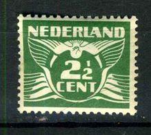 Pays-Bas 1924-27 Y&T 135 ** - Neufs