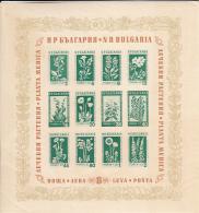 Bulgaria 1953 MNH Scott #843a Souvenir Sheet Of 12 Imperf Medicinal Plants - Neufs