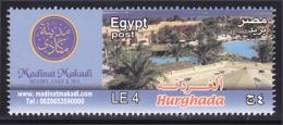 Egypt - 2013 - 2014 - ( Makadi Resort - Hurghada - Red Sea ) - MNH (**) - Nuovi