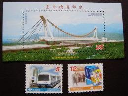 2001 Taipei MRT Metro Stamps & S/s Train Station Rapid Transit Taiwan Scenery Ticket - Tramways