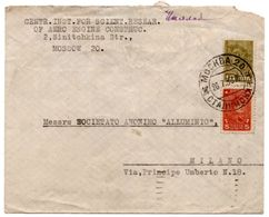 RUSSIA/RUSSIE - COVER FROM MOSCOW TO ITALY 1933 / AVIATION - 1923-1991 USSR